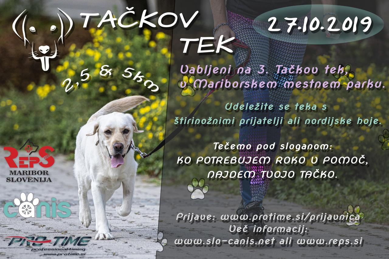 dndesign_tackov_tek-3-ver_3_r_c_1280x